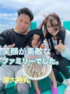三重県|津大翔丸 デカキス爆釣り中