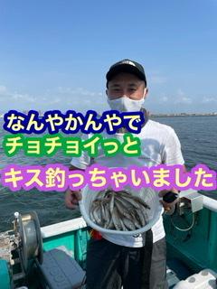 三重県 津大翔丸 キス釣り釣果