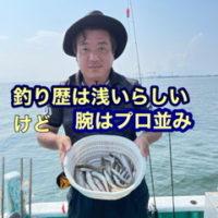 三重県|大翔丸のキス釣り釣果