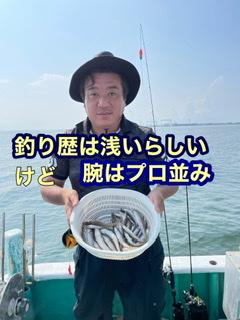 三重県 大翔丸のキス釣り釣果