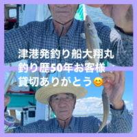 三重県|津漁港 釣り船大翔丸 デカキス爆釣り中