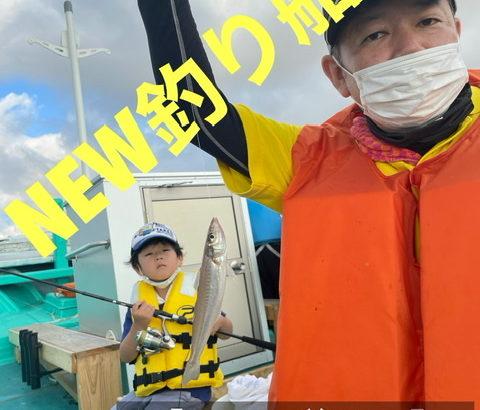 三重県 津大翔丸 キス釣り爆釣り中