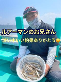 三重県|津大翔丸 まだまだキス釣れます
