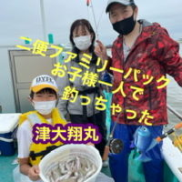 三重県|津大翔丸 親子でキス釣り