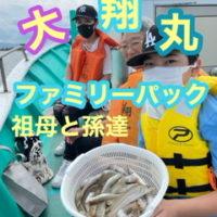 三重県 津港発 キス爆釣り大翔丸