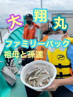 三重県|津港発 キス爆釣り大翔丸