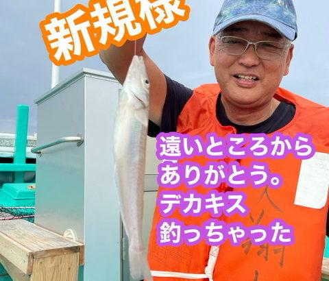 三重県|津港 大翔丸