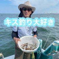 三重県|津大翔丸 キス釣り釣れますよ