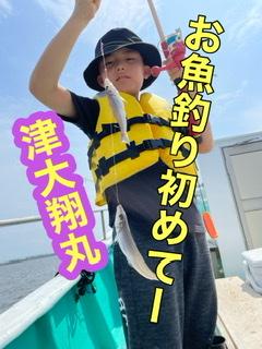 三重県|津大翔丸 兄弟でキス釣り