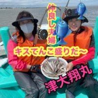 三重県|津大翔丸 キス釣りまくり
