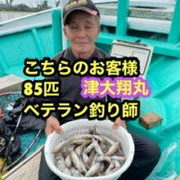 三重県|爆釣り津大翔丸 ベテラン釣り師キスバカ釣り