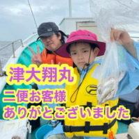 三重県|津大翔丸 悪条件でも釣ります