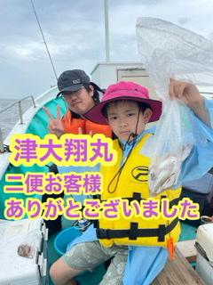 三重県 津大翔丸 悪条件でも釣ります