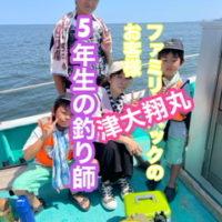 三重県|大翔丸 キス釣りファミリーパック