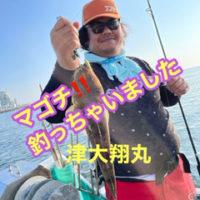 三重県|マゴチ爆釣り大翔丸