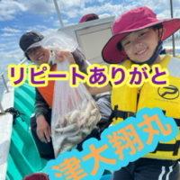 三重県|キス爆釣り 大翔丸