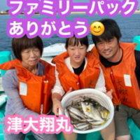 三重県|津港発 大翔丸 キス釣り入れ食いです。