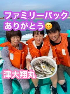 三重県 津港発 大翔丸 キス釣り入れ食いです。