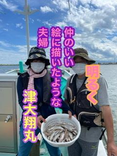 三重県|津大翔丸 キス釣り爆釣り中