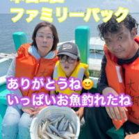 三重県|津大翔丸 キス釣り入れ食いです