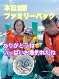 三重県 津大翔丸 キス釣り入れ食いです