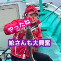 三重県 津大翔丸 親子でマゴチ釣り