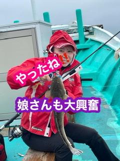 三重県|津大翔丸 親子でマゴチ釣り