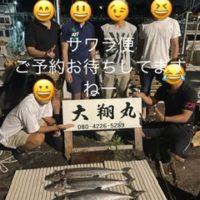 三重県|津大翔丸 サワラGET