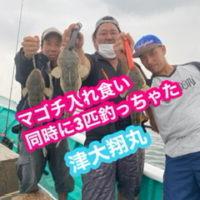 三重県|津大翔丸 マゴチ入れ食い