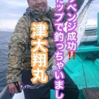 三重県|津大翔丸 夕方便サワラハマチ混合
