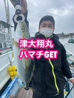 三重県|津大翔丸の青物キャスティング