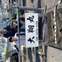 三重県|津大翔丸 マゴチ釣り 入れ食いもいいとこ