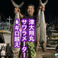 三重県|津大翔丸のサワラキャスティング釣れてます