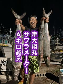 三重県 津大翔丸のサワラキャスティング釣れてます
