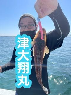 三重県 津大翔丸のマゴチ釣り